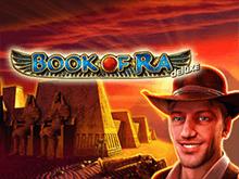 Book Of Ra Deluxe - игровой автомат