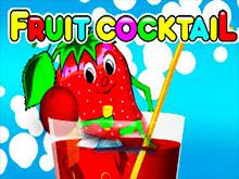 Fruit Cocktail - игровой автомат