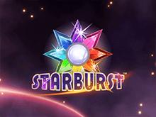 Starburst - игровой автомат