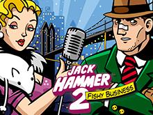 Jack Hammer 2 - игровой автомат