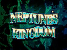 Neptunes Kingdom - игровой автомат