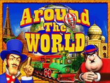 Around the World by Unicum - игровой автомат
