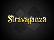 Stravaganza - игровой автомат