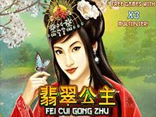 Fei Cui Gong Zhu - игровой автомат