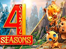 4 Seasons - игровой автомат