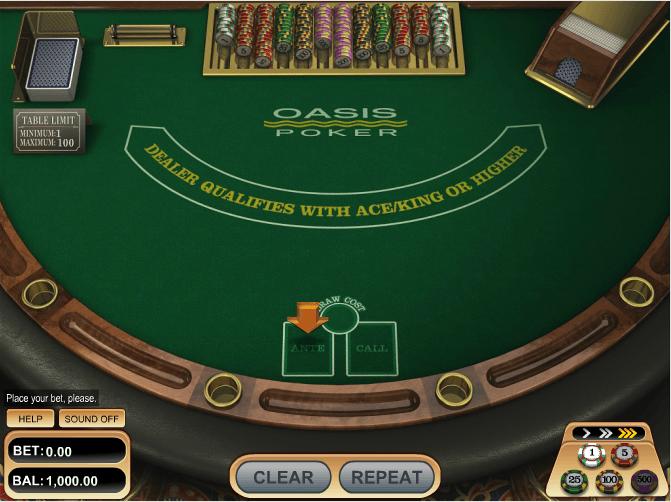 Недобор в карточных играх