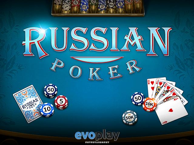 Russian Poker - игровой автомат