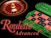 Roulette Advanced - игровой автомат